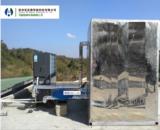 扎佐中泰混凝土有限公司空气能热水系统